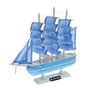 Корабль сувенирный малый - борта голубые