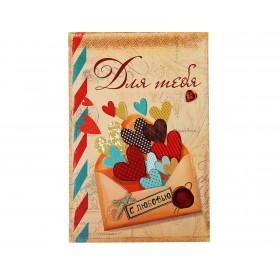 """Блокнот для записей """"Любовное послание"""", А5, 80 листов"""