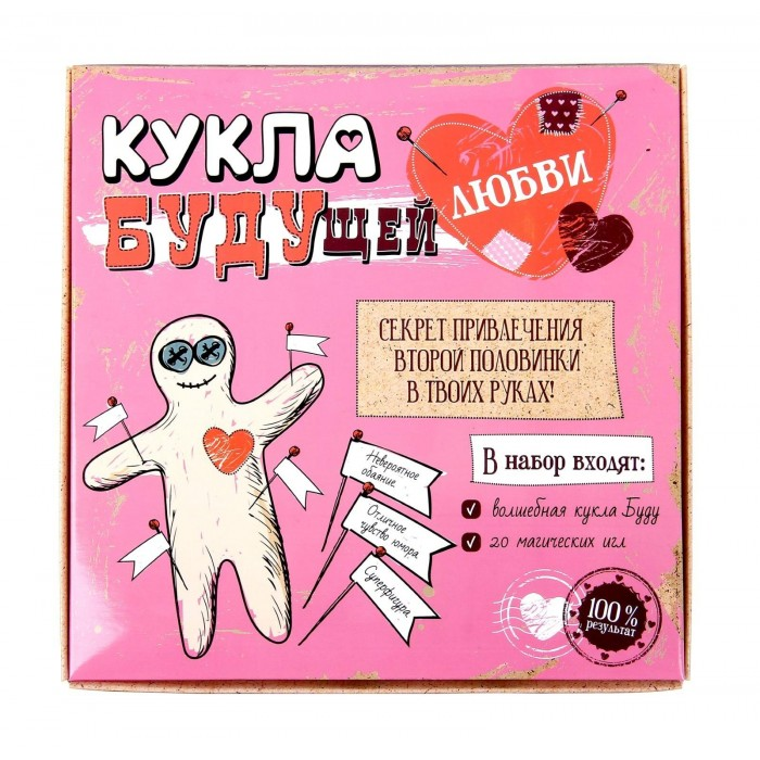 """Кукла буду """"Любовная"""""""