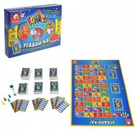 """Настольная игра """"Угадайка-ка"""", 440 карточек, 3 вида заданий"""