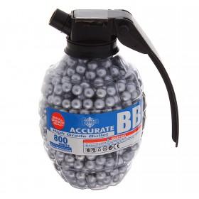 Пульки серебряные набор 800 шт, в гранате