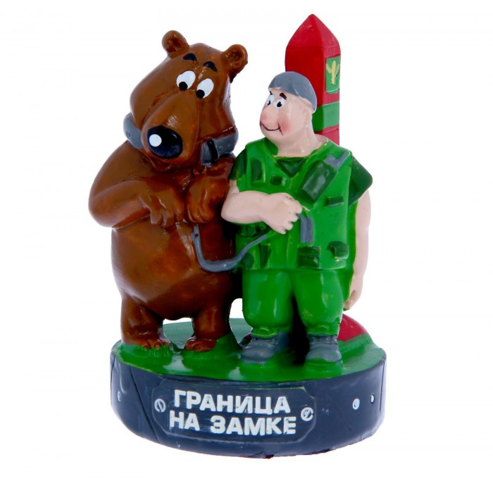 "Сувенир солдат ""Пограничник"""