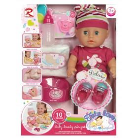 Кукла с аксессуарами Rong Long 8263